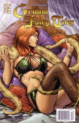 Grimm Fairy Tales 33